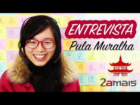 Professora de Chinês no Brasil #com Sisi do Pula Muralha ::: 2 A Mais Entrevista