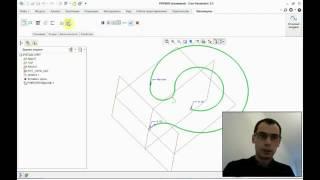 Конструируем гофрированный шланг в PTC Creo Parametric   Elements Pro