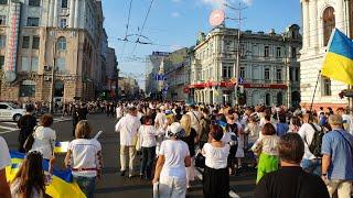 ХАРЬКОВ Онлайн ▶ ул. Сумская. Трансляция. Парад вышиванок 23 августа 2019 г.