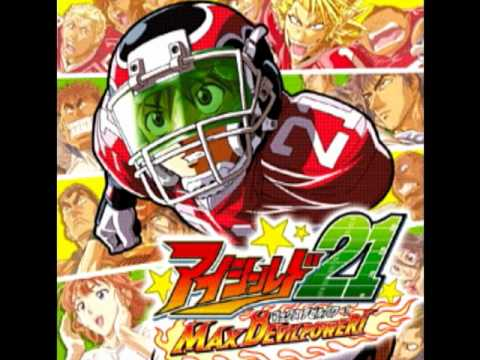 Eyeshield 21 - NASA Aliens