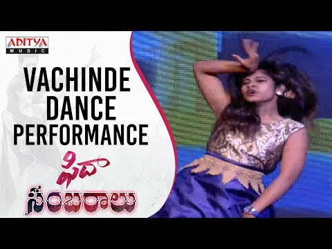 Vachinde Song Dance Performance @ Fidaa Sambaralu || Varun Tej, Sai Pallavi