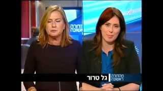 ציפי חוטובלי סגנית שר החוץ יוזמת תוכנית חדשה נגד ההסתה הפלסטינית