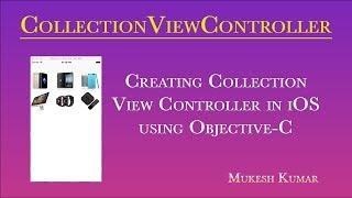 كيفية إنشاء مجموعة تحكم عرض في دائرة الرقابة الداخلية باستخدام الهدف C ؟