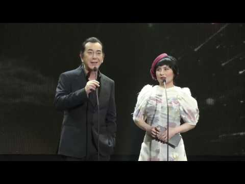 MIFFEST & MGGA - BEST ACTRESS AWARD (ANTHONY WONG & JOSIE HO)