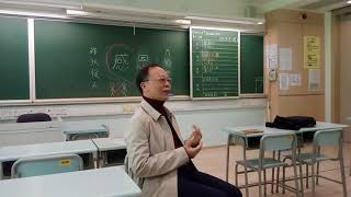 Publication Date: 2018-03-09 | Video Title: 多馬人的成長故事_第一集_袁達興