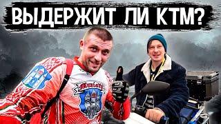 Выдержит ли КТМ укротителя Кавасаки? Покатушки с @Илья Бондарев и @# HARDENDURORU / Электромотоцикл.
