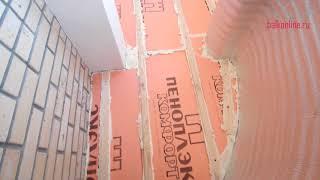 Остекление балкона под ключ в квартире на ул. Ельнинская в Москве – «Балконлайн»(, 2018-06-20T12:19:36.000Z)