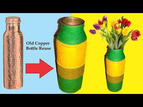 Copper bottol diy-Copper Bottle Reuse-Make flower pot with Useless old Copper Bottle- Tuber Tip