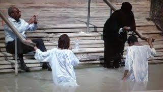 Крещение в Иордании - Аль-Махтас
