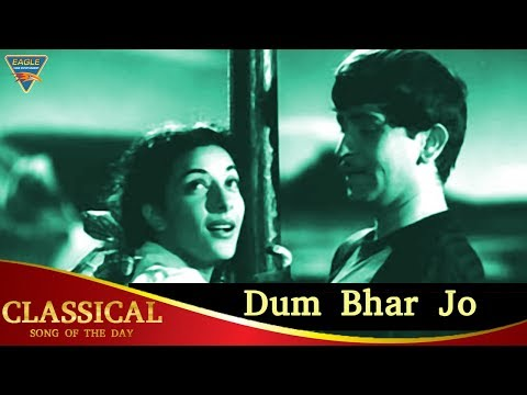Dum Bhar Jo Udhar Moon Video Song   Classical Song Of The Day 13   Raj Kapoor   Old Hindi Songs
