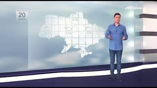 Прогноз погоды на 20 октября