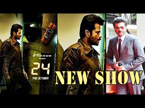 Anil Kapoor's TV Serial
