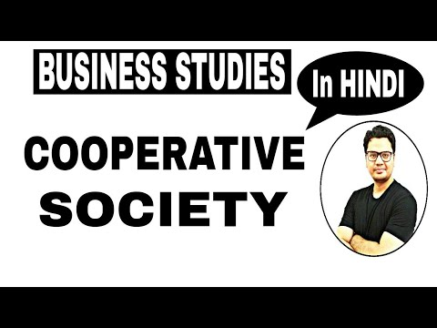 Class 11 | Chapter #2 Forms of Business Ownership | Cooperative Society | Cooperative Movement |