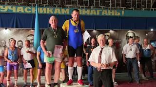Гиревой спорт. Чемпионат Украины 2017 г. Ветераны