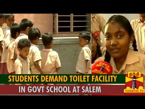 Students Demand Toilet Facility in Government School at Salem - Thanthi TV