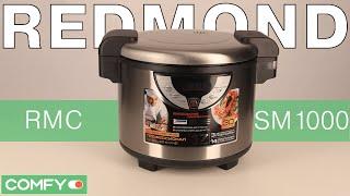 Redmond RMC SM1000 - мультиварка с чашей на 14 л.  - Видеодемонстрация от Comfy