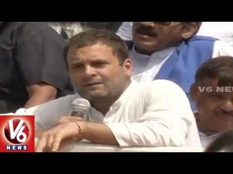 Rahul Gandhi Lauds PM Narendra Modi On Surgical Strikes Across LoC | V6 News