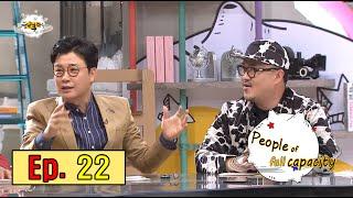 Popular Videos - Kim Seong-joo & Kim Sung-joo