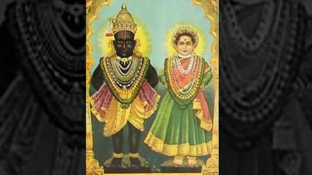 Fantastic Wallpaper Lord Vitthal - maxresdefault  You Should Have_263057.jpg