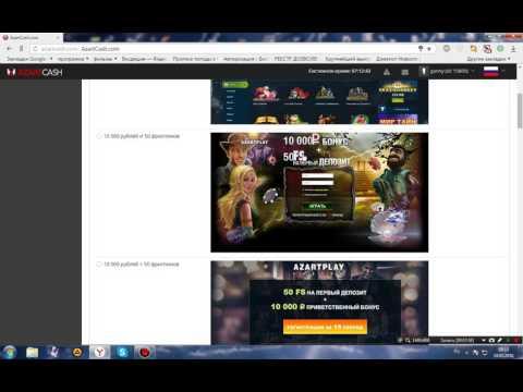 Как работать на партнерской программе казино AzartCash. Видео урок