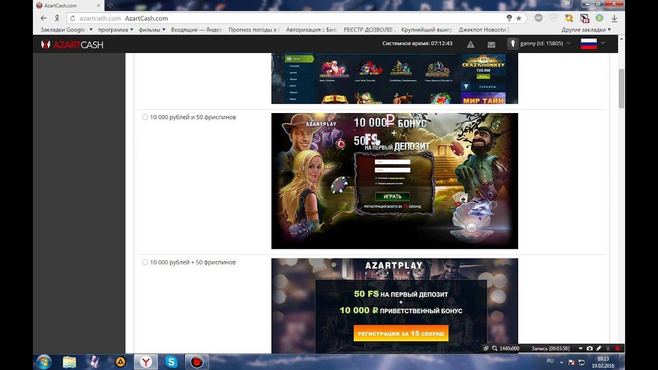 Казино Игры Онлайн 777