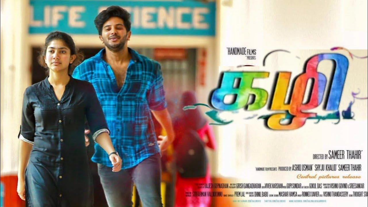 Download Kali Tamil Dubbed Movie Promo   Dulquer Salmaan, Sai Pallavi   New Malayalam movie In Tamil Dubbed