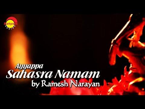 Ramesh Narayan's Ayyappa Sahasra Namam