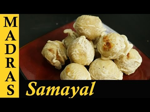 Susiyam Recipe in Tamil / Suzhiyam Recipe / Sweet Recipes in Tamil