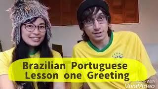 Brazilian boyfriend teaches Portuguese Lesson 1
