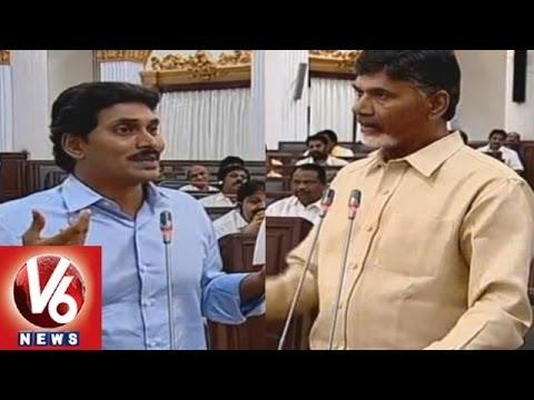 CM Chandrababu Naidu And YS Jagan Fight  || AP Assembly || V6 News