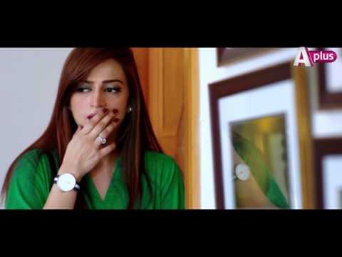Meray Jeenay Ki Wajah Starting From 16th January - Mon-Thu at 9:40pm on A-Plus TV