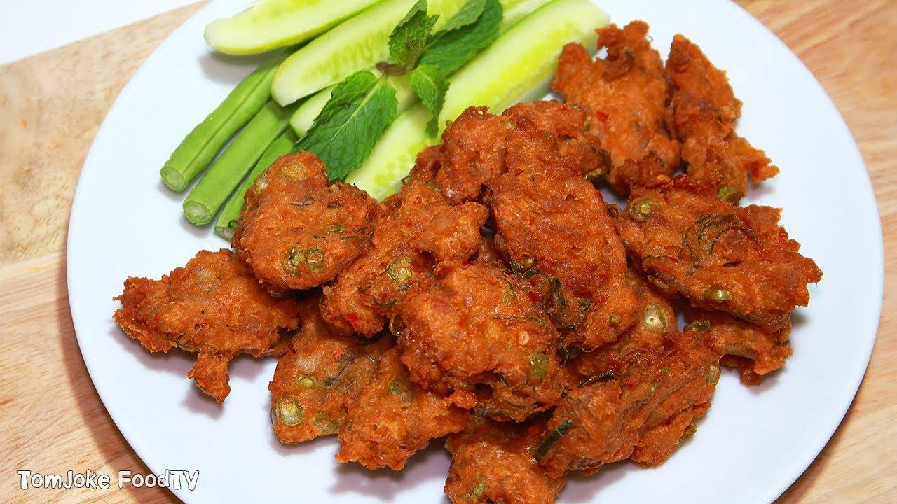 ทอดมันหมูสูตรง่ายๆหอมอร่อยไปถึงข้างบ้าน Thai Spicy Pork Cakes