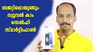 Mobiistar X1 Dual Selfie Special Mobile Phone Unboxing Review