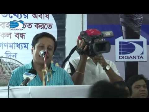 দিগন্ত টেলিভিশন Again broadcasting open Diganta Television Family Say 6 May 2016
