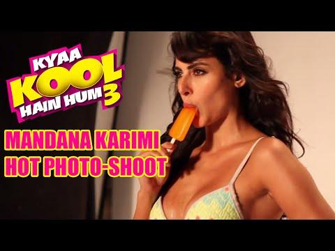 Mandana Karimi Hot Photo-shoot || Kyaa...