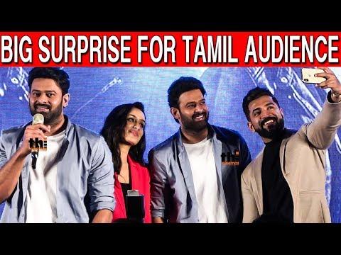 Aug 23rd Surprise For Tamil Audience| Prabhas | Saaho Press Meet Chennai | సాహో ప్రెస్ మీట్