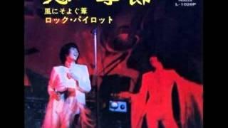 1970年 結成 1971年 1/25 「ひとりぼっちの出発」でデビュー 最初に見た...