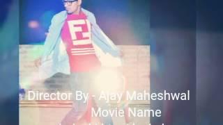 Ajay funny video Shansi cast funny video. Darke ki bataniya ka keher. 9017687030