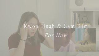 Kwon Jinah & Sam Kim - '여기까지(For Now)' MV Reaction