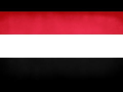 Yemen National Anthem (Instrumental)