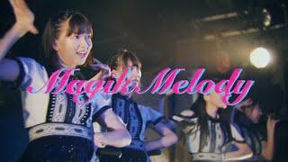 桜エビ~ず - Magik Melody