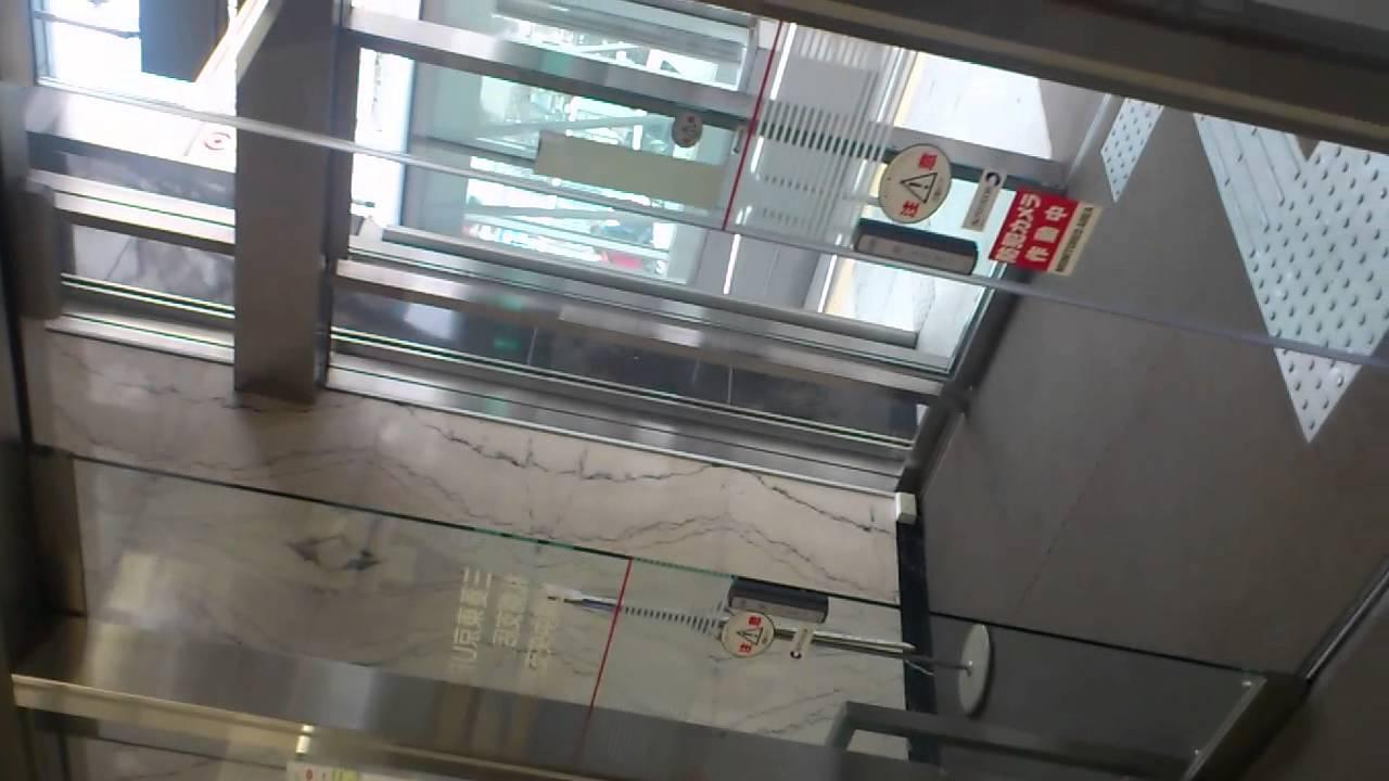 三菱 東京 ufj 銀行 札幌