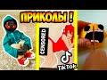 ЛУЧШИЕ ТИК ТОК ПРИКОЛЫ FRIDAY NIGHT FUNKIN ! видео