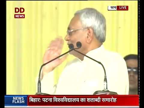 Bihar CM Nitish Kumar's address at centenary celebrations of Patna University