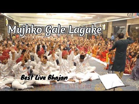 """mujhko Gale Lagake""  Live Bhairav Bhakti  Vicky D Parekh  Bheruji Bhajan 2019"