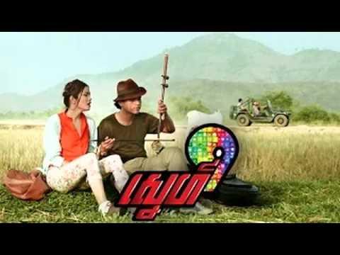 Loy9-Sne9-Nis Ker Chea Jivit