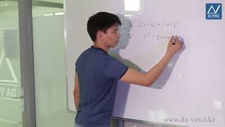 Математический анализ, 19 урок, Интегрирование функций, содержащих квадратный трехчлен