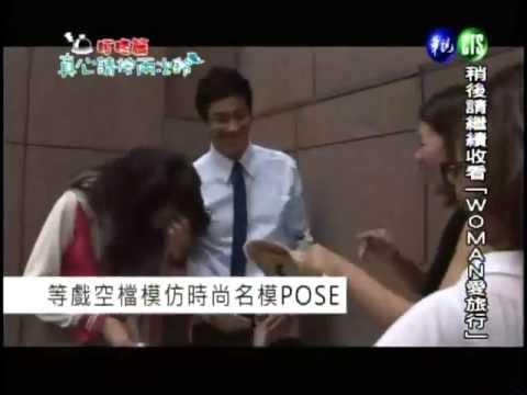 Ring Ring Bell Episode 07  Making Film Peter Ho, Zhang Jun Ning.flv