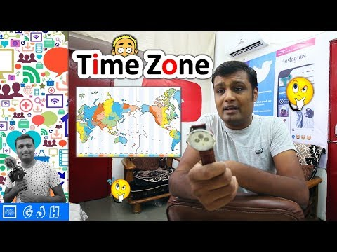 What Is Time Zone And What Is Concept Of Time Zone ?