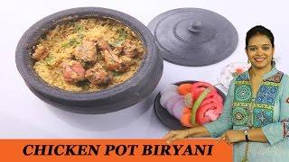 Chicken Pot Biryani - Mrs Vahchef